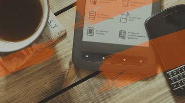 HTML5 移动Web App阅读器