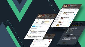 Vue.js高仿饿了么外卖App 前端框架Vue.js 1.0升级2.0