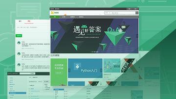 强力Django+杀手级Xadmin打造上线标准的在线教育平台
