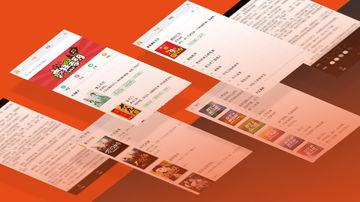 webApp书城整站开发